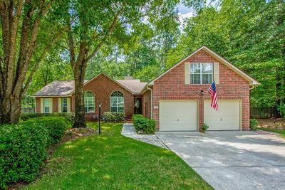 Summerville Single Family Home Contingent: 1123 Trotters Boulevard