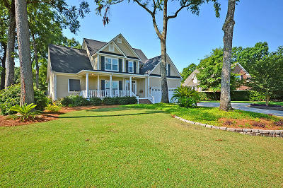 North Charleston Single Family Home For Sale: 8931 E Fairway Woods Drive