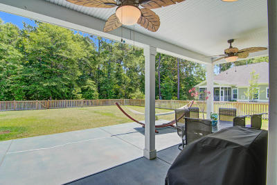 Summerville Single Family Home For Sale: 206 Warbler Way