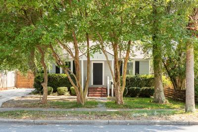 North Charleston Single Family Home Contingent: 1207 E Montague Avenue