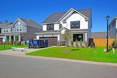 Moncks Corner Single Family Home For Sale: 214 Whirlaway Drive