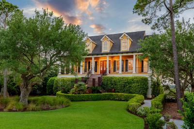 Johns Island Single Family Home For Sale: 1636 Headquarters Plantation Drive