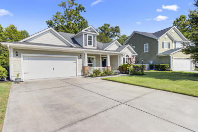 North Charleston Single Family Home For Sale: 8584 Sentry Circle