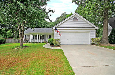 North Charleston Single Family Home Contingent: 5405 Benchley Court