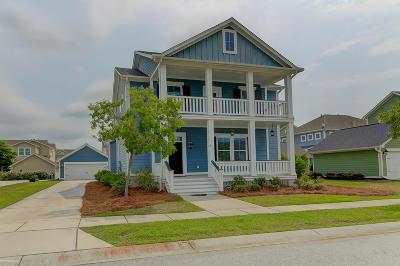 Mount Pleasant Single Family Home For Sale: 3603 Shutesbury Street