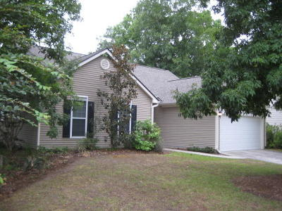 Mount Pleasant Single Family Home For Sale: 206 Cobblestone Way
