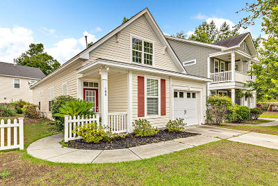 Ladson Single Family Home Contingent: 194 Recess Drive