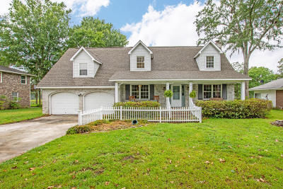 Moncks Corner Single Family Home For Sale: 1501 Waterside Boulevard