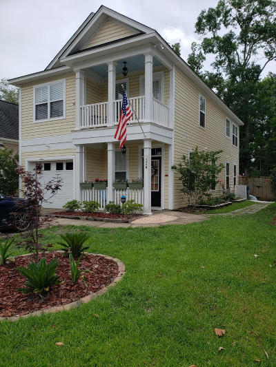 Single Family Home For Sale: 324 Chemistry Circle