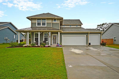Moncks Corner Single Family Home For Sale: 153 Cypress Plantation Rd