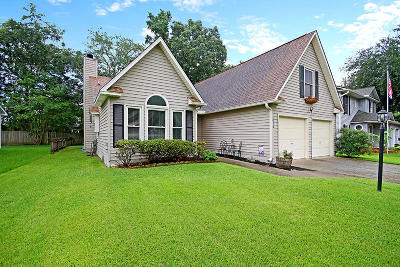 Charleston Single Family Home Contingent: 314 Muirfield Parkway