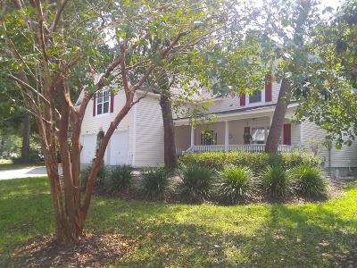 Charleston County Single Family Home For Sale: 682 Majestic Oaks Drive