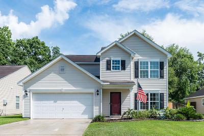 Single Family Home For Sale: 218 Sparkleberry Lane