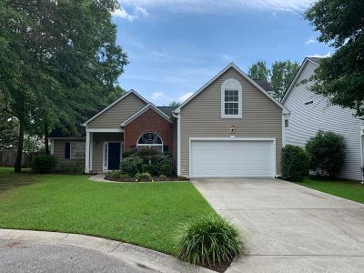 Dorchester County Single Family Home For Sale: 102 York Court
