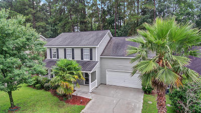 Dorchester County Single Family Home For Sale: 137 Trickle Drive