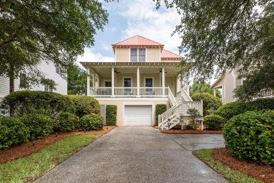 Seabrook Island Single Family Home For Sale: 4056 Bridle Trail Drive