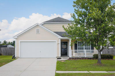 Moncks Corner Single Family Home For Sale: 1124 Moss Grove Drive