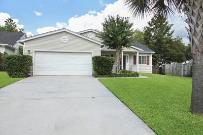 North Charleston Single Family Home For Sale: 2608 Lyall Court