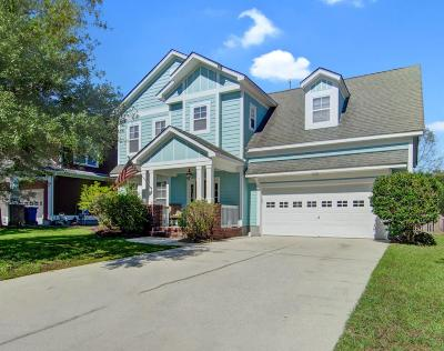 Dorchester County Single Family Home For Sale: 111 Marshside Drive