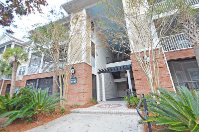 Berkeley County, Charleston County, Dorchester County, Colleton Rental For Rent: 1408 Basildon Road