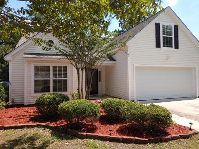 Summerville Single Family Home For Sale: 4817 Cherry Blossom Drive