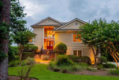 Kiawah Island Single Family Home For Sale: 541 Bufflehead Drive