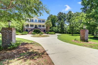 Single Family Home Contingent: 7939 Gull Bay Drive