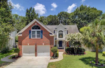 Single Family Home Contingent: 681 Majestic Oak Drive