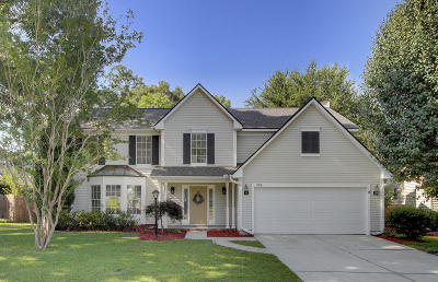 Goose Creek Single Family Home Contingent: 194 Winding Rock Road
