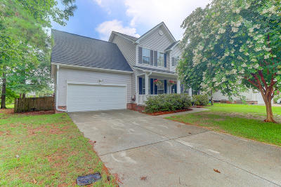 Single Family Home For Sale: 2455 Bergeron Way