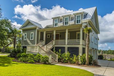 Single Family Home For Sale: 7539 Ladys Secret Lane
