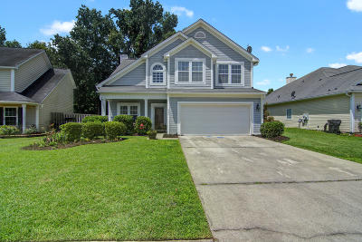 Summerville Single Family Home Contingent: 3050 Argyll Drive