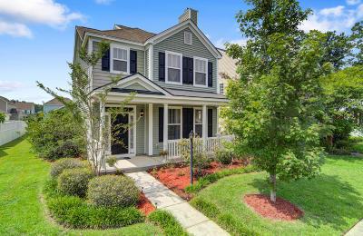 Moncks Corner Single Family Home For Sale: 143 Red Leaf Boulevard