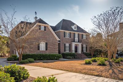 Mount Pleasant Single Family Home For Sale: 2332 Darts Cove Way