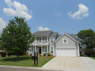 Hanahan Single Family Home Contingent: 7314 Coopers Hawk Drive