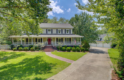 Summerville Single Family Home Contingent: 114 Hutchinson Lane