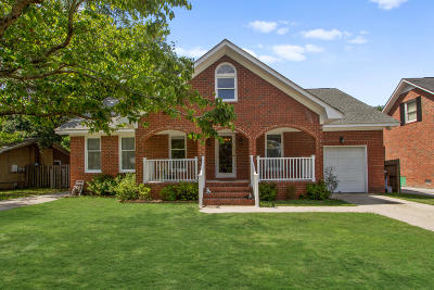 Single Family Home Contingent: 1414 Fort Johnson Road