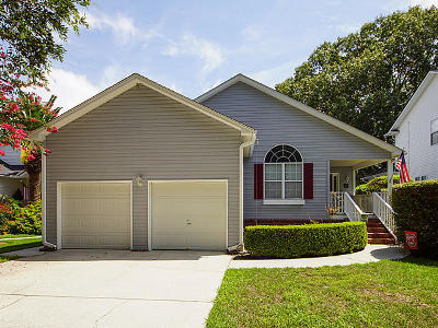 Lawton Bluff Single Family Home Contingent: 850 Harbor Place Drive