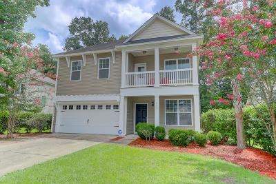Dorchester County Single Family Home For Sale: 8481 Athens Way