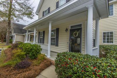 Mount Pleasant Single Family Home Contingent: 1225 Laurel Park Trail