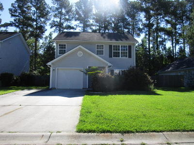 Summerville Single Family Home For Sale: 104 Bainsbury Lane