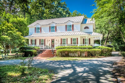 Dorchester County Single Family Home For Sale: 1010 S Main Street