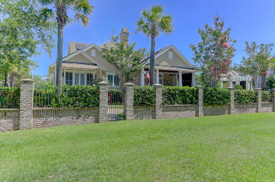 Charleston Single Family Home For Sale: 2037 Purcell Lane
