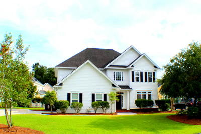 Dorchester County Single Family Home For Sale: 110 History Lane