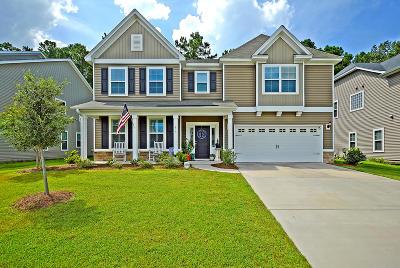 Single Family Home For Sale: 414 Allamby Ridge Road