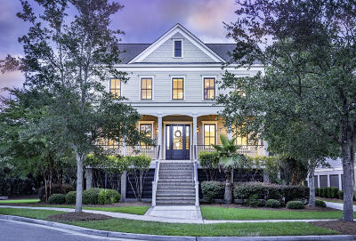 Charleston SC Single Family Home For Sale: $939,000