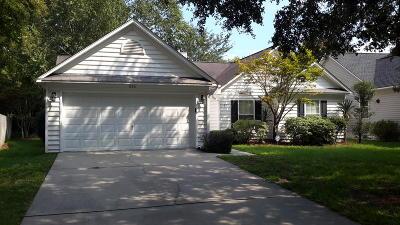Charleston Single Family Home Contingent: 1590 Clark Sound Circle