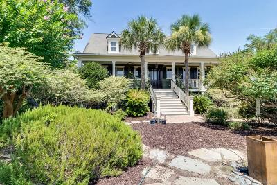 Isle Of Palms Single Family Home For Sale: 27 Seagrass Lane