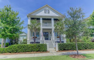 Charleston Single Family Home Contingent: 2501 Daniel Island Drive