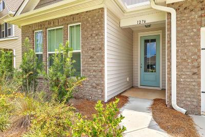 Single Family Home For Sale: 1274 Hammrick Lane